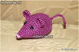 вязаные мышки крючком со схемами и описанием как связать игрушку