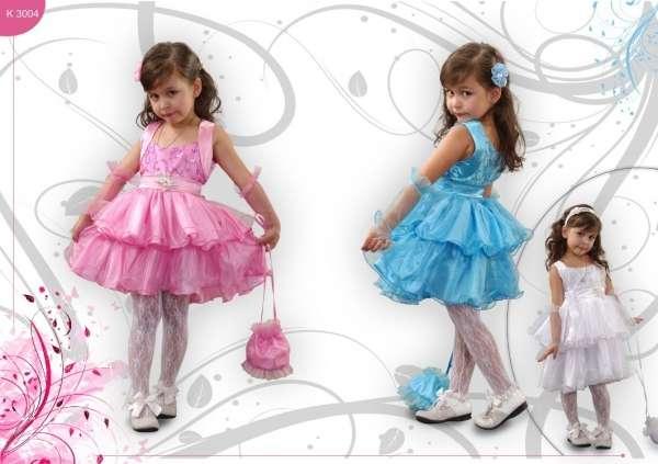 384208d5924 Поэтому родители хотят порадовать маленькую принцессу