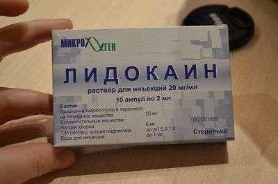 Можно ли ставить лидокаин беременным